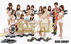 RC Drift Leading Company