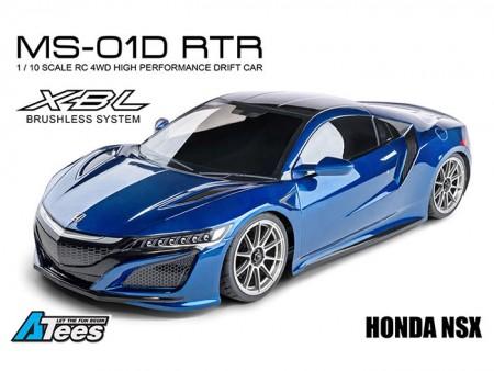 MST Honda NSX 1/10 RTR For FXX-D/XXX-D/MS-01D/XXX-R