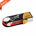 Miscellaneous All TATU 1800mAh 11.1V 75C 3S1P  by Tattu