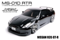 MST MST MS-01D 1/10 Scale 4WD RTR EP Drift Car (2.4G) (Brushless) Nissan R35 GT-R