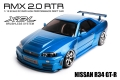 MST RMX 2.0 RMX 2.0 1/10 Scale 2WD RTR EP Drift Car (Brushless) R34 GT-R  by MST
