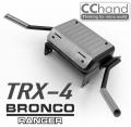 Traxxas TRX-4 TRX4 Bronco Tank & Exhaust by CChand