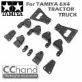 Miscellaneous All Tamiya 6X4 Truck - Chassis Rise Assembly by CChand