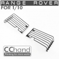 Miscellaneous All Front Lamp Guard for Rover Gen 1 TRC/392457 by CChand