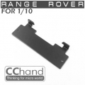 Miscellaneous All Rear License Plate for Rover Gen 1 TRC/392457 by CChand