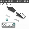 Miscellaneous All Range Rover Rubber Mirror for TRC/302457 by CChand