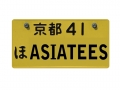 Miscellaneous All Realistic Japan Licence Plate (ASIATEES) For RC Cars by ATees